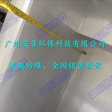 天津卧式防爆冰箱-200L