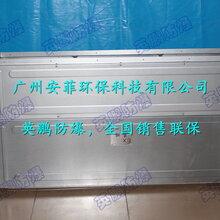 北京防爆空调,供电局防爆空调