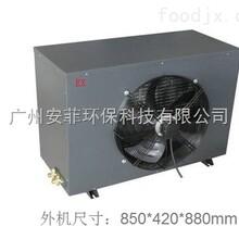 北京防爆空调,机房防爆空调