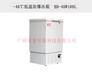 北京防爆冰箱,高校防爆冰箱