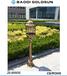 绿色能源太阳能欧式、庭院式、户外灭蚊灯、交流一体式户外灭蚊灯