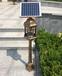 太阳能灭蚊灯、户外太阳能灭蚊灯、欧式一体式灭蚊灯、景观灭蚊灯