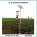 多波段频振式杀虫灯JS-ZZQW02H-8W太阳能杀虫灯,驱虫灯