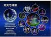供应广州灯光节2015灯光节厂家灯光节出租