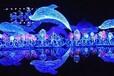 中国梦幻灯光节展览灯光节出售梦幻灯光节出租