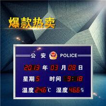 万年历看板/安全生产看板/供应苏州/山东/河南/河北/石家庄/郑州