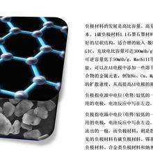上海中虔金融新三板锂电池项目玉杰科技火爆招商加盟中