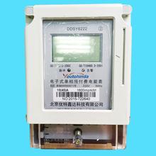 单相远程费控智能电表、质量可靠的单相IC卡电表图片