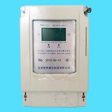 三相四线电子式预付费电能表北京智能电表价格图片