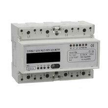 西安三相多功能导轨式电表智能电表厂家
