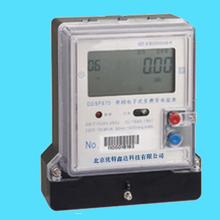 太原单相远程费控智能电能表、单相插卡电表厂家图片