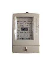 石家庄单相预付费电表电子式智能电表