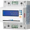 北京單相導軌式預付費電表小區專用物業電表