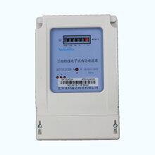 天津NB智能电表环保用电产品
