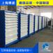 博途厂家低价出售优质工具柜价格便宜质量保障