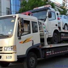 解放J5一汽解放J5报价图片经销商车型参数图片