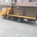 东风多利卡落地式一拖二朝柴156马力道路救援车托板车事故清障车