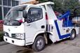 东风多利卡一拖一102马力道路清障车事故救援车托板车厂家直销