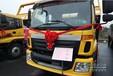 国五福田欧马可蓝牌一拖二康明斯129马力道路清障车事故救援车托板车厂家直销