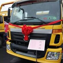 福田欧马可国五一拖二康明斯129马力清障车事故救援车厂家现车优惠出售