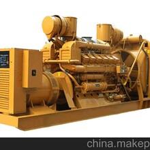 大量求购浙江地区二手发电机,各种型号二手发电设备