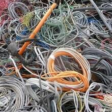 无锡地区电力公司,报废电缆电线回收