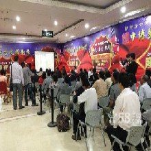 河南中博拍卖有限公司