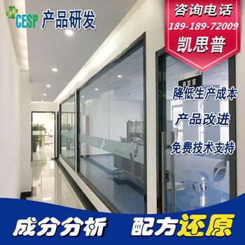 染料成分分析技术研发——上海凯思普公认行业服务商