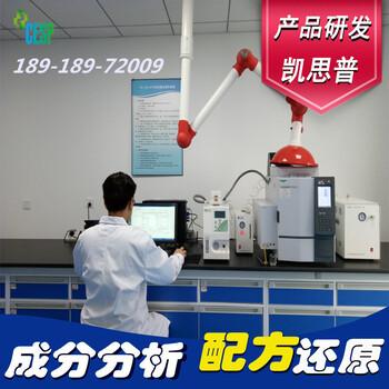 聚乙二醇切削液成分分析配方还原