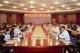 黄金市场创新研讨会在北京举行