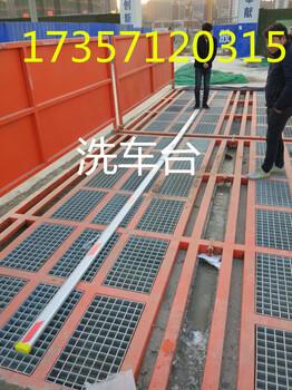 浙江洗轮机杭州洁凯工程车辆洗车台,工地洗车机排泥神器
