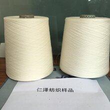 供应优质竹纤维纱纱21支竹纤维纱32支40支50支60支