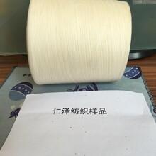 供应环锭纺针织捻竹纤维棉混纺纱70/30配比厂家直销