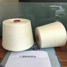 竹棉50/50配比21支竹棉纱32支40支针织捻机织捻用纱