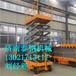 济南泰钢厂家供应自行式、剪叉式升降机