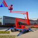 浙江曲臂式升降平台金华曲臂式升降平台厂家泰钢机械