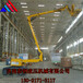 临汾销售网点价格曲臂式升降平台升高16m泰钢机械工厂
