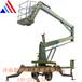 吉林辽源曲臂式升降机销售网点曲臂式升降平台厂家泰钢机械