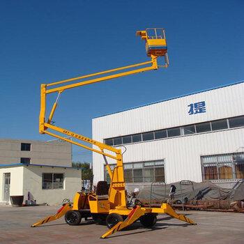 日照廠家載重200kg升高15m曲臂式升降機生產升降平臺