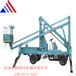 河南曲臂式升降机厂家泰钢机械洛阳曲臂式升降平台销售网点