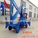 曲臂式升降机河南安阳销售网点曲臂式升降平台厂家泰钢机械