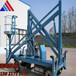 淄博厂家直销专业生产曲臂式升降机升高10m载重500kg