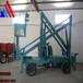 日照厂家直销专业生产曲臂式升降机升降平台升高7m载重160kg