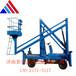 曲臂式升降平台升高10米泰钢机械厂家直销曲臂式升降机山东济南