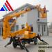 升高12m曲臂式升降機價格泰鋼機械濟南銷售價格