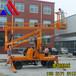 曲臂式升降机升高10m载重200kg多少钱济南泰钢液压机械销售网点