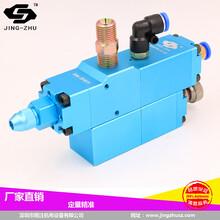 JINGZHU精注DL-201油脂定量阀黄油控制阀油脂注脂阀0.01~0.1克