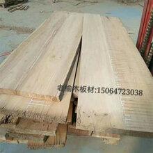 老榆木原木老榆木实木板材优质老榆木方子百年老榆木房梁老榆木原木板材加工定制图片