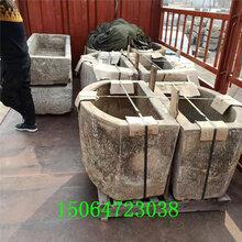 各种民间旧石器装修园林景区批发老石槽老石缸等民俗文化图片