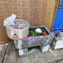 景区园林庭院装饰民间老石器旧石槽老石臼养鱼盆创意花盆装饰品图片